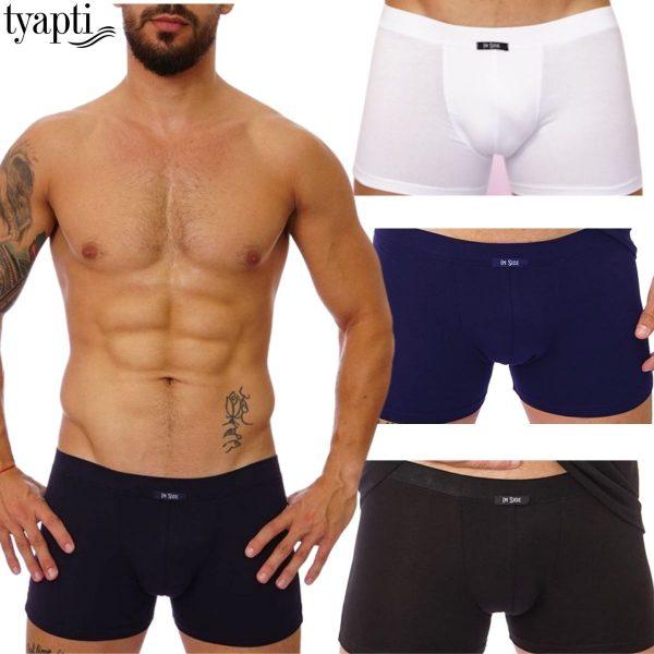 Мъжки боксерки комплект